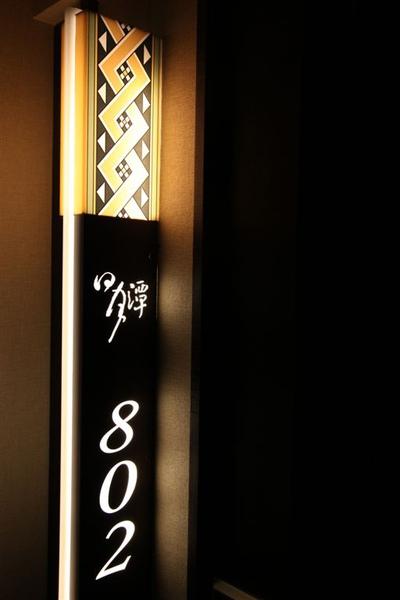 20101213_台中南投_116.JPG