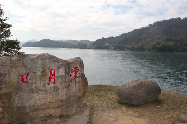 20101214_台中南投_20.jpg