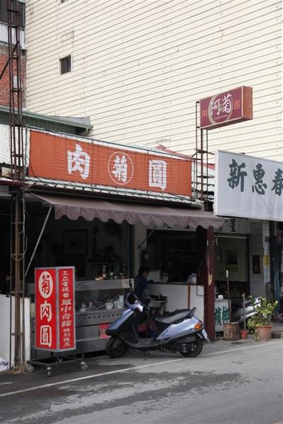 20101214_台中南投_68.JPG