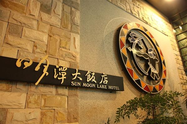 20101213_台中南投_128.JPG
