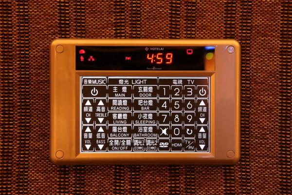 20101213_台中南投_107.JPG