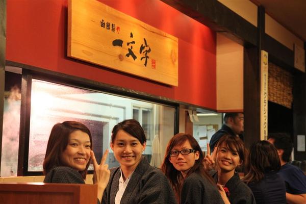 20100907_北海道_195.JPG