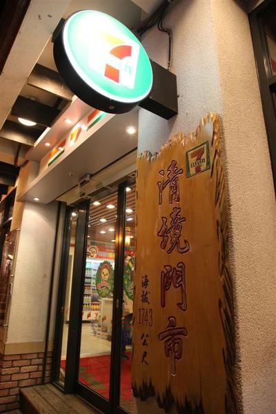 20101212_台中南投_139.JPG