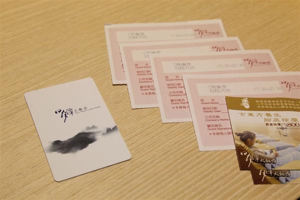 20101213_台中南投_110.JPG