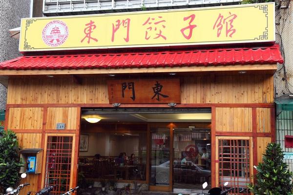 20100720_東門餃子館_10.jpg