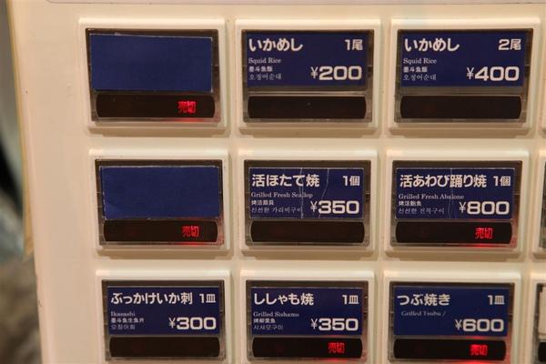 20100907_北海道_162.JPG