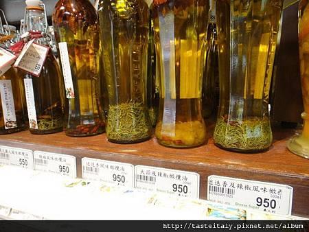 香料橄欖油.jpg