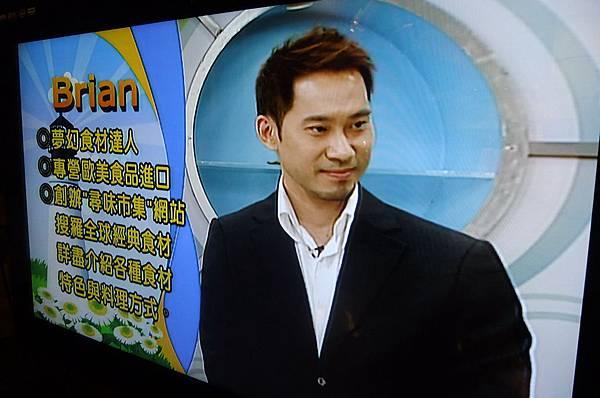 夢幻義食DSCF4089.JPG