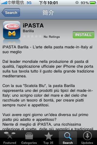 ipasta04.png