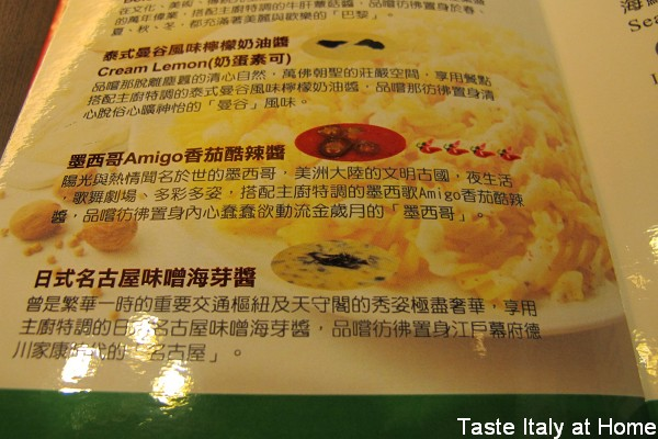 左岸風尚IMG_0888.jpg