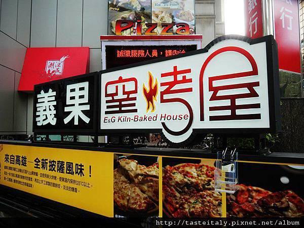 義果窯烤屋2.jpg