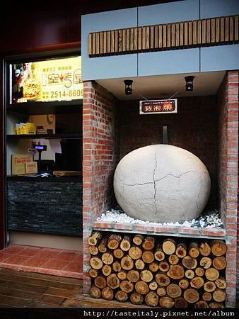 義果窯烤屋4.jpg