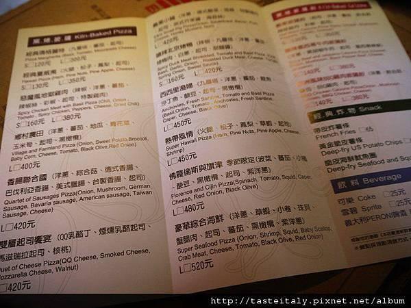 義果窯烤屋6.jpg