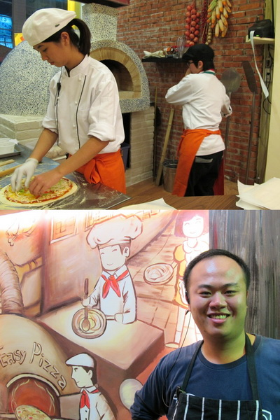 義利廚房03.jpg