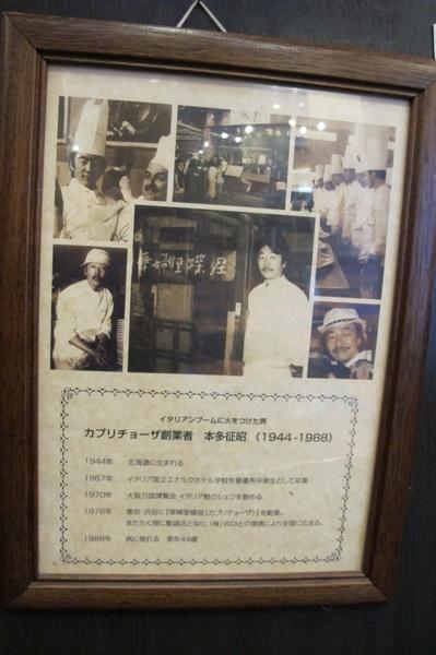 日本卡布里喬莎07