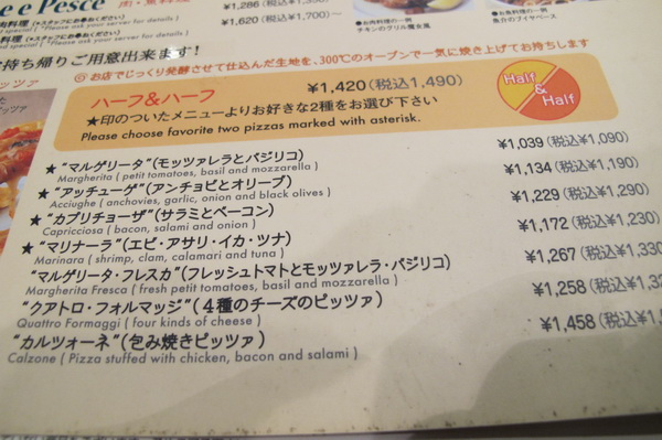 日本卡布里喬莎06