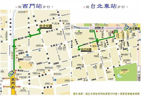 美食網戰-台北地圖
