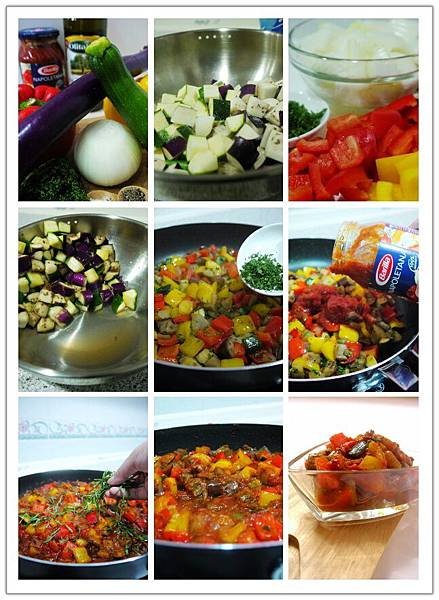萬用燉蔬菜 RATATOUILLE