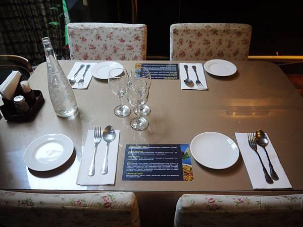 法蜜樂義大利餐廳3