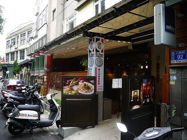 TIAMO義大利窯烤餐廳3