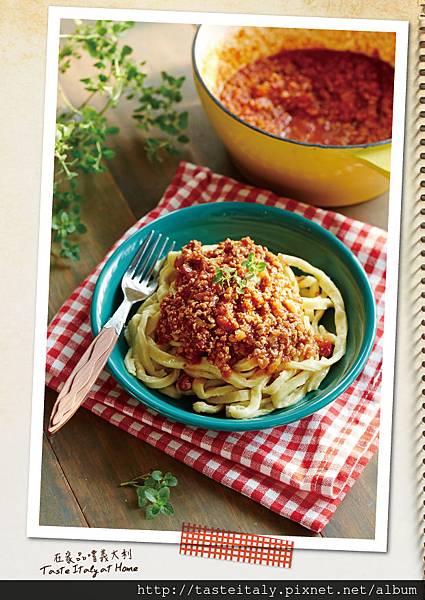 波隆那肉醬手工義大利麵