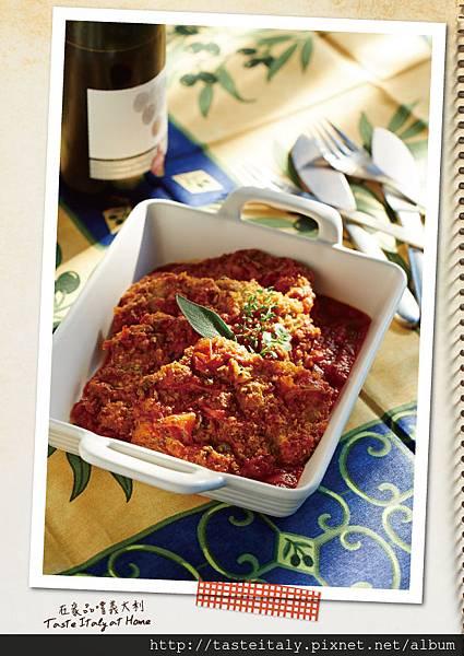 托斯卡尼炸牛肉燴香草蕃茄醬