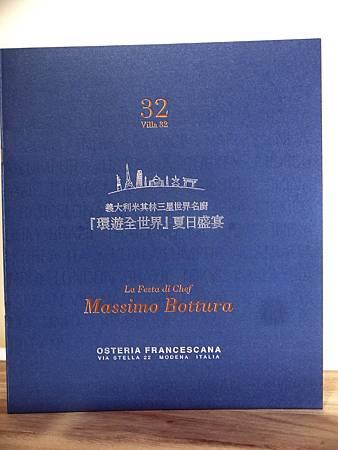 跟著米其林三星名廚Massimo Bottura 一同環遊世界「Travel with me」