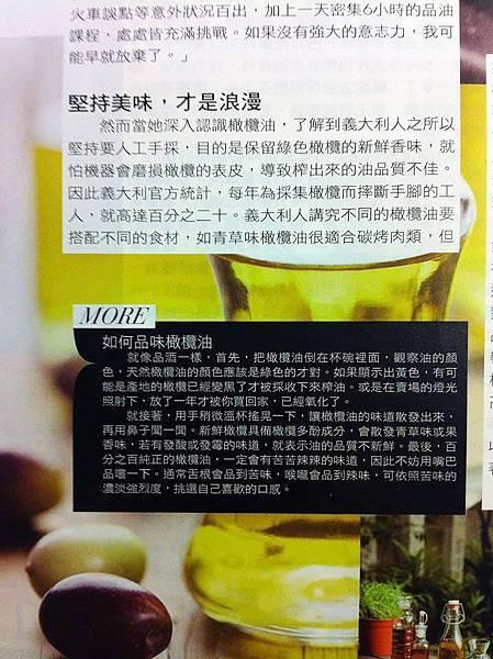 ELLE雜誌 Taiwan版 8月號/2013