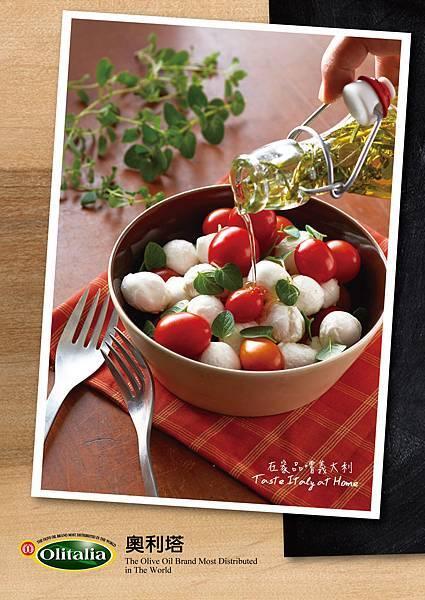 Caprese 沙拉淋香料橄欖油