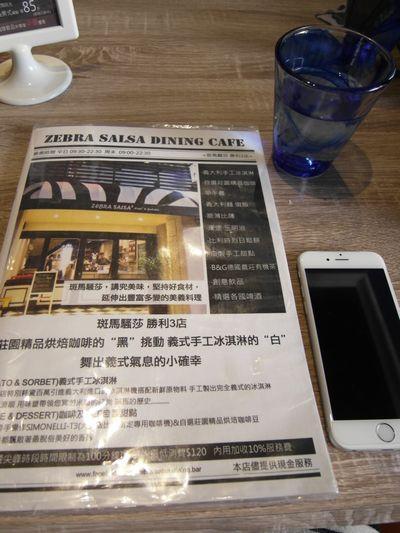 斑馬.騷莎美義餐廳-Dining&cafe【勝利店】
