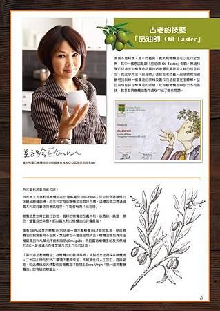 2015年刊p6