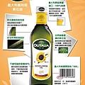 奧利塔葵花油產品標示