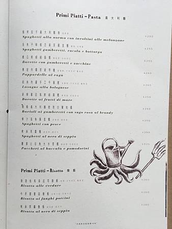 【高雄】最真實的義大利風味、經典義大利料理就在「Trattoria Venti」