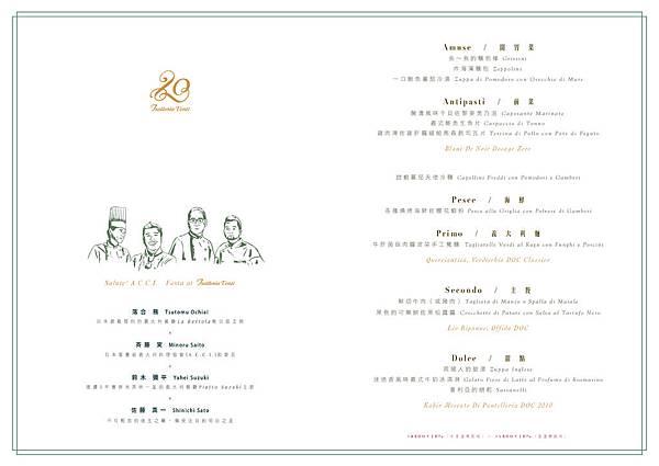venti 11月活動菜單-1102-page-1