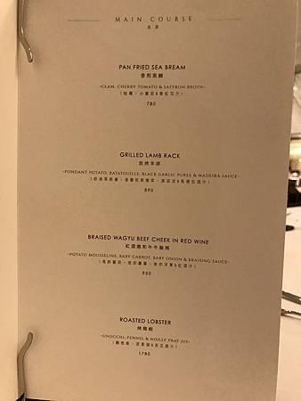 【台北】藏身於富錦街上的「50/50 Cuisine Française」法式原味料理