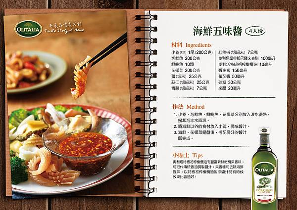 跟台灣媽媽學做菜-米嬤