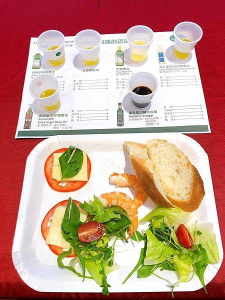 橄欖油品油課