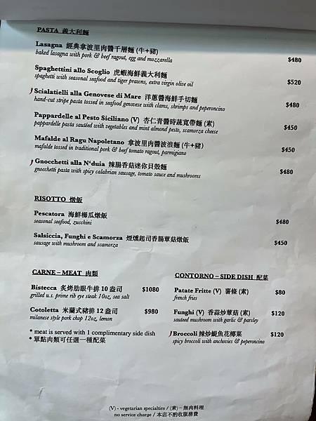 a Mano Taipei