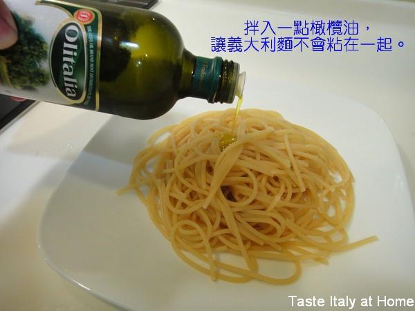 第一次煮義大利麵_07.jpg