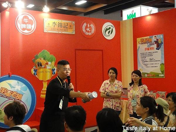 2010台灣美食展07.jpg