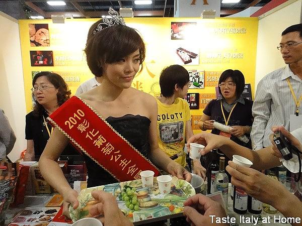2010台灣美食展28.jpg
