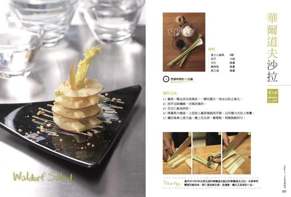 Titan的廚房11.jpg