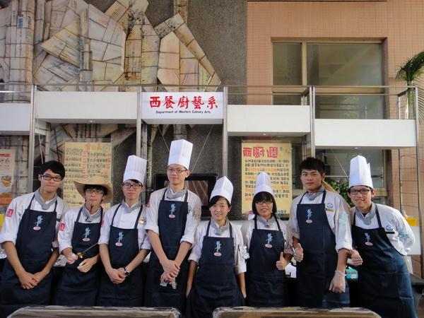 國立高雄餐旅大學20.jpg