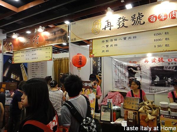 2010台灣美食展30.jpg