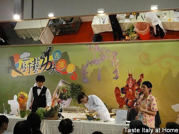 2010台灣美食展09.jpg