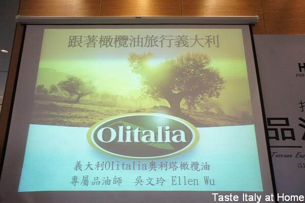 跟著橄欖油旅行義大利02.jpg