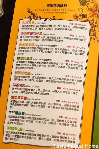 左岸風尚_河濱店_04.jpg