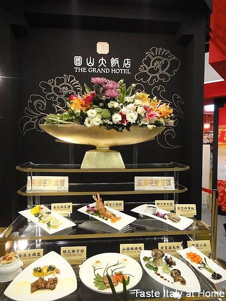 2010台灣美食展23.jpg