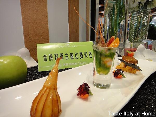 2010台灣美食展25.jpg