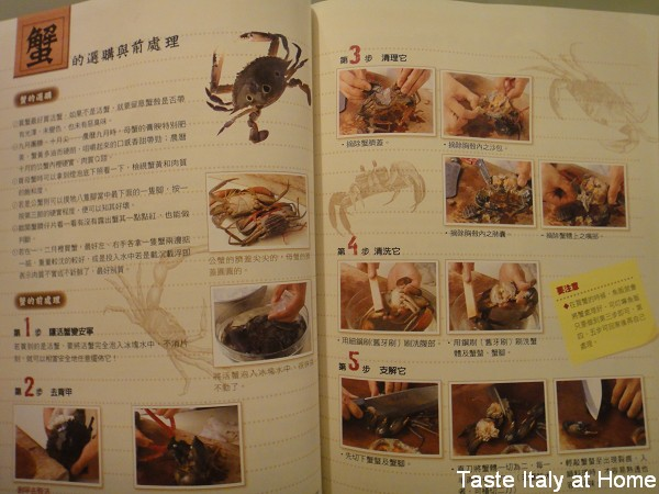 菜市場的海鮮理03.jpg